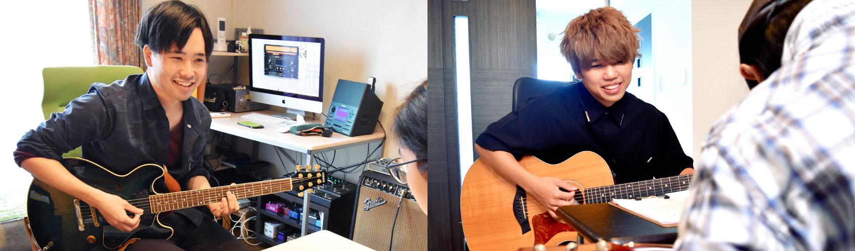 ギター講師募集